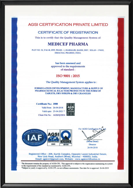 ISO Certificate New